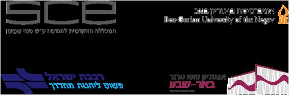לוגוים